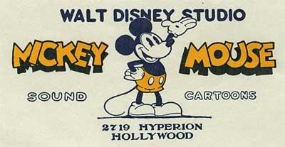1931 Disney Letterhead